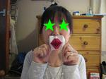 mouth1.JPG